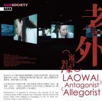 4_laowai-7-01.jpg